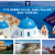 HB_RCCL_Greece_Header_091215